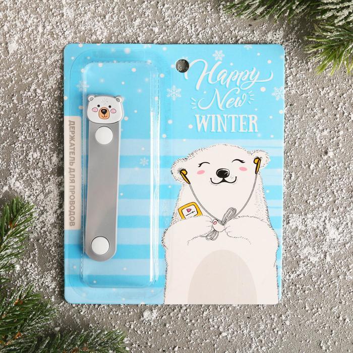 Держатель для проводов Happy new winter, 12,8 х 16,3 см