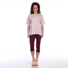 Костюм женский (футболка, бриджи) цвет шампань/бордо/вензель, размер 48