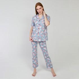 Костюм женский (лонгслив, брюки), цвет серый/фламинго, размер 44