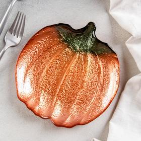 Тарелка «Волшебная тыква», d=17 см, цвет оранжевый