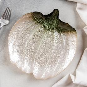 Тарелка «Волшебная тыква», 21 см, цвет серебристый