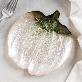 Тарелка «Волшебная тыква», d=17 см, цвет серебристый