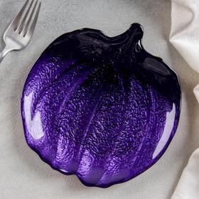 Тарелка «Волшебная тыква», d=17 см, цвет сиреневый