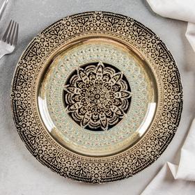 Тарелка «Фиалка», d=28 см