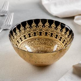 Салатник «Золото хюррем», 450 мл, d=15 см