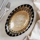 Блюдо сервировочное «Золото хюррем», 20 см, овальное