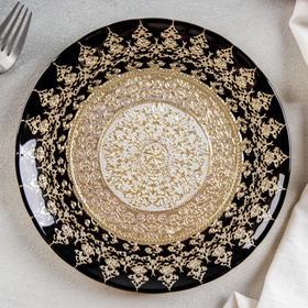 Тарелка «Золото хюррем», d=21 см