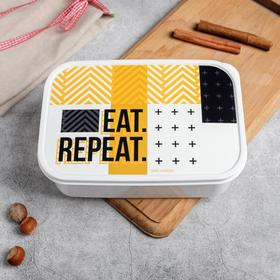 "Ланч бокс ""EAT.REPEAT"",1,2 л"