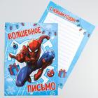 Письмо Деду Морозу, Человек-паук