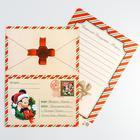 Письмо Деду Морозу, Микки Маус