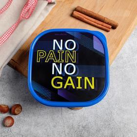 """Ланч бокс """"NO PAIN"""",0,7 л"""