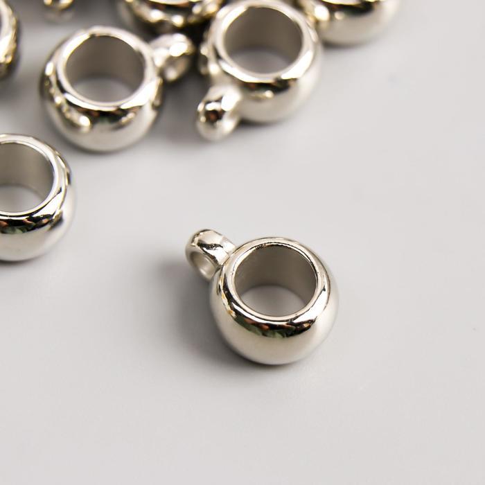Бейл, цвет серебро 10 мм