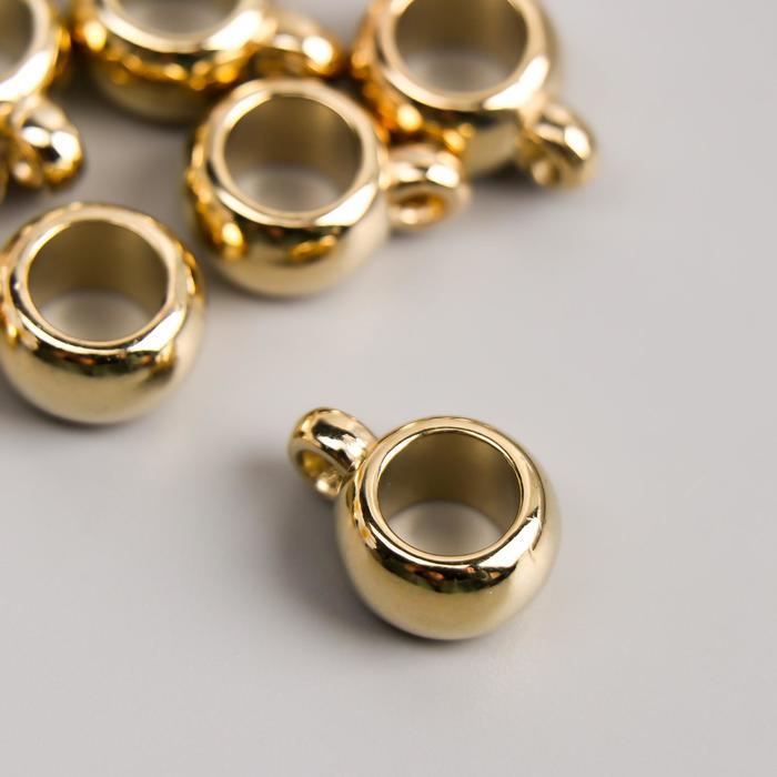 Бейл, цвет золотистый 10 мм