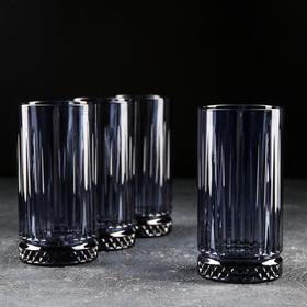 Набор стаканов «Элизия», 445 мл, 4 шт, цвет синий