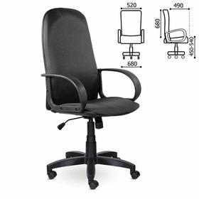 """Кресло офисное BRABIX """"Praktik EX-279"""", ткань JP/экокожа, серое, 532020"""