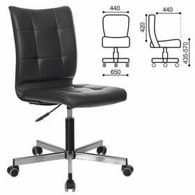 """Кресло офисное BRABIX """"Stream MG-314"""", без подлокотников, экокожа, черное, 532077"""