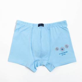 Трусы-боксеры для мальчика, цвет голубой, рост 134-140 см (9-10)