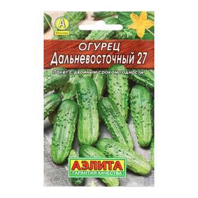 """Семена Огурец """"Дальневосточный 27"""", 20 шт"""
