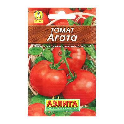 """Семена Томат """"Агата"""",  0,2г"""