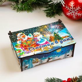 """Ящик шкатулка подарочный """"Символ нового года 2021. Бычок и семья, счастья в дом!"""""""