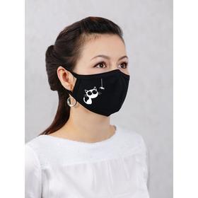 Набор масок для лица многоразовых гигиенических, ММТ5_4, принт МИКС, цвет чёрный, 5 шт.