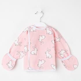 Распашонка детская, цвет розовый/заяц, рост 68 см