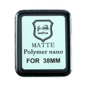 Защитное стекло Polymer nano, для Apple Watch 38 мм, матовое, чёрное Ош
