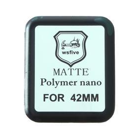 Защитное стекло Polymer nano, для Apple Watch 42 мм, матовое, чёрное Ош