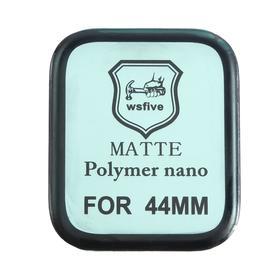 Защитное стекло Polymer nano, для Apple Watch 44 мм, матовое, чёрное Ош