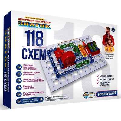 Электронный конструктор «118 схем» - Фото 1