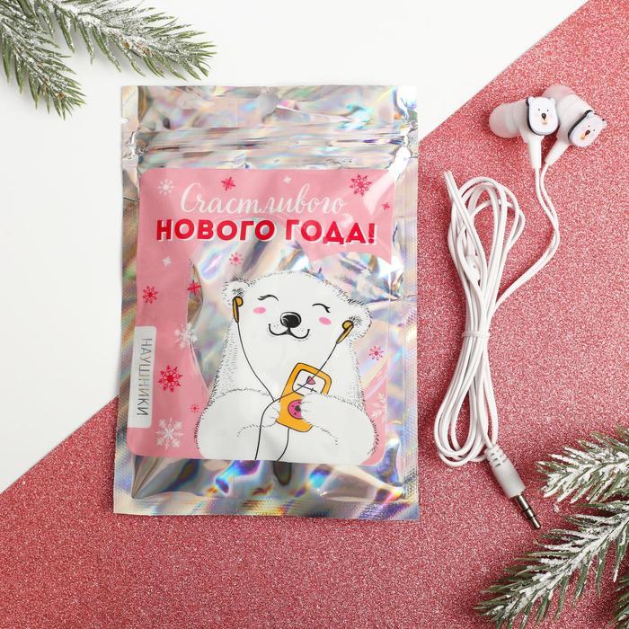 Наушники в пакете Новогодний мишка, 1,2 м