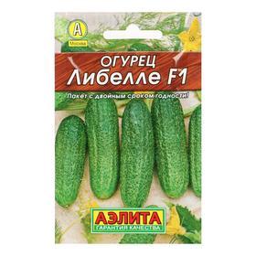 """Семена Огурец """"Либелле"""" """"Лидер"""", F1, 10 шт,"""