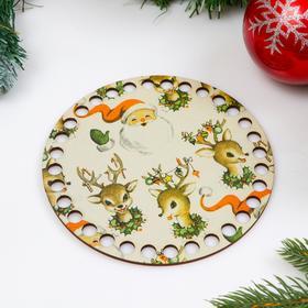 """Заготовка для вязания """"Круг. Новогодняя, Санта и олени"""", донышко фанера, размер 15 см"""