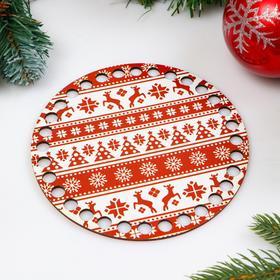"""Заготовка для вязания """"Круг. Новогодняя, Свитер с оленями"""", донышко фанера, размер 15 см"""