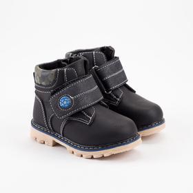 Ботинки детские, цвет чёрный, размер 25 Ош