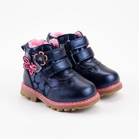 Ботинки детские, цвет синий, размер 24 Ош