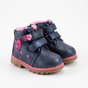 Ботинки детские, цвет синий, размер 23 Ош