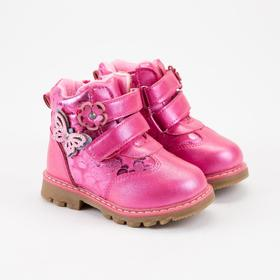 Ботинки детские, цвет розовый, размер 22 Ош