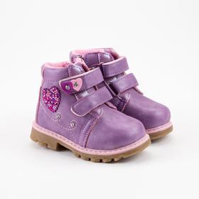 Ботинки детские, цвет фиолетовый, размер 22 Ош