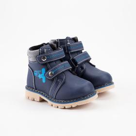 Ботинки детские, цвет синий, размер 22 Ош