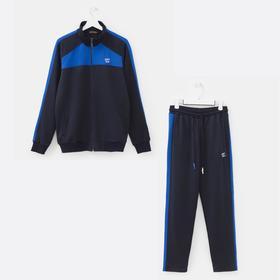 Костюм мужской (толстовка, брюки), цвет синий, размер 48 Ош