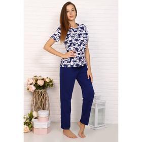 Костюм женский (футболка, брюки), цвет тёмно-синий, размер 46
