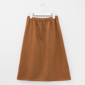 Юбка женская, цвет коричневый, размер 50