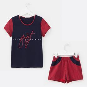 Пижама женская (футболка, шорты), цвет красный, размер 42
