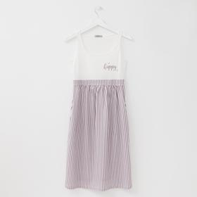 Платье женское «Хэппи» цвет молочный, размер 42