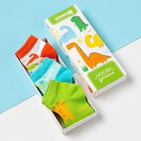 Набор детских носков Крошка Я 'Dino', 3 пары, р. 12-14 см Ош