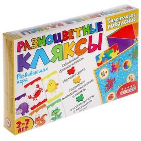Настольная игра-ходилка «Разноцветные кляксы»