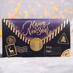 Шоколад молочный «Happy New Year»: 85 г