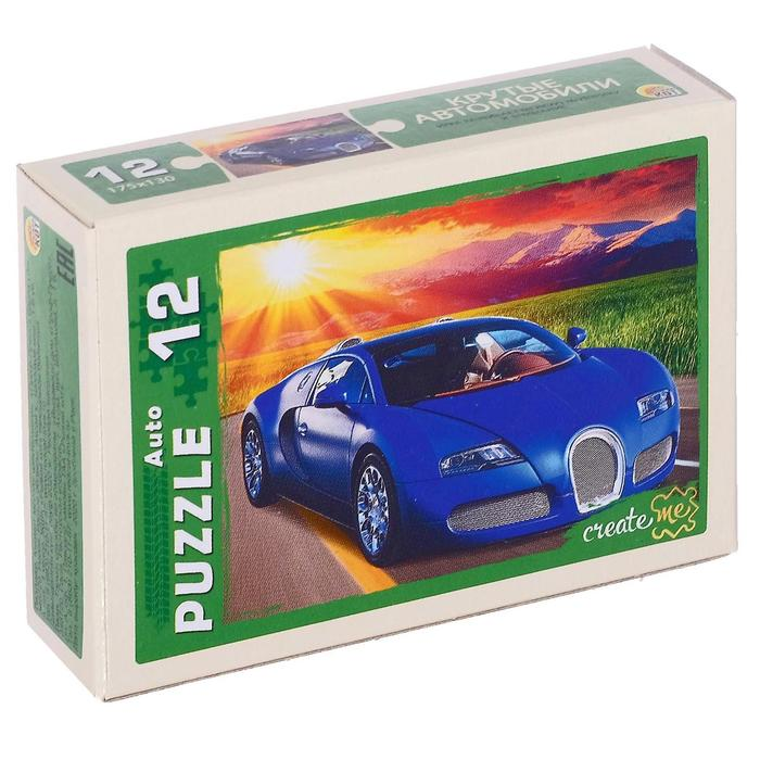 Пазлы 12 элемента «Крутые автомобили», МИКС
