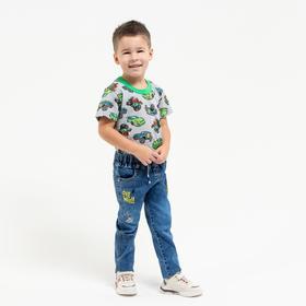 Футболка «Машины» для мальчика, цвет серый, рост 110 см